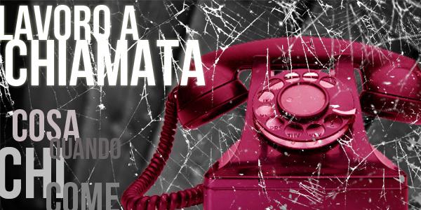 """Emanato il decreto direttoriale che adotta il modello di comunicazione """"Uni-Intermittente"""" per l'invio della comunicazione della chiamata del lavoro intermittente"""