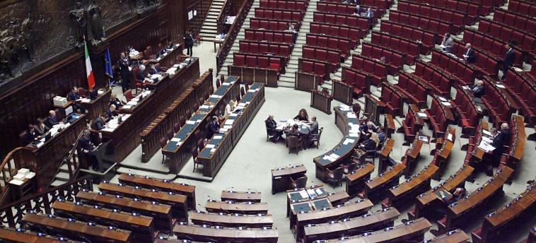 Camera dei deputati, Parlamento, Taglio parlamentari, Laura Boldrini