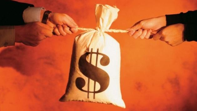 Photo of Fondo di garanzia Inps: quali voci retributive rientrano nell'indennizzo?