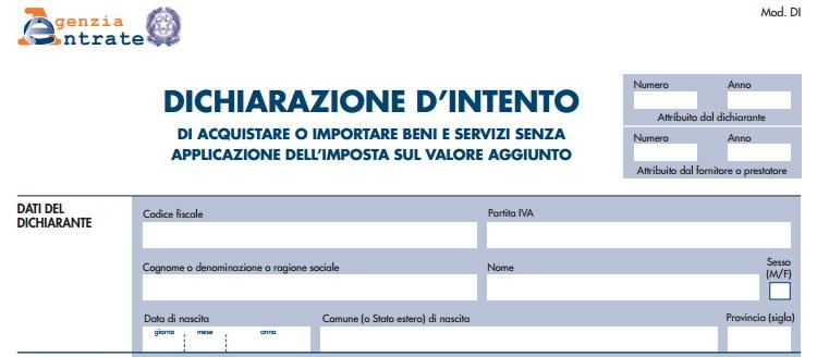 Disponibile la nuova versione della dichiarazione d'intento per acquistare o importare beni e servizi senza applicazione dell'IVA