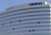 Photo of Definizione agevolata delle cartelle anche per debiti INAIL