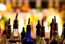 Gli esercizi pubblici, di intrattenimento pubblico, gli esercizi ricettivi, i rifugi alpini, le mense aziendali e gli spacci annessi ai circoli privati non dovranno può denunciare all'ufficio doganale la vendita di prodotti alcolici