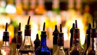 Photo of Esercizi di vendita di prodotti alcolici: reintrodotto l'obbligo di denuncia fiscale