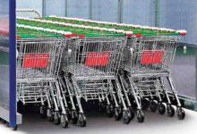 Il parcheggio del supermercato, benché fuori dall'area destinata alla vendita, è infatti da considerarsi area pertinenziale e rientrante nel perimetro della struttura commerciale