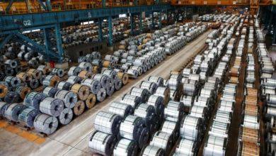 La Commissione UE ha introdotto un dazio addizionale - pari al 25% del valore doganale - sulle importazioni di taluni prodotti di acciaio