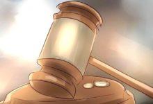 Photo of Definizione liti pendenti: il termine per sospendere il processo non è perentorio