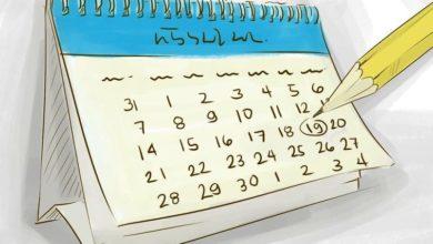 Photo of Trasmissione corrispettivi telematici: c'è tempo fino a lunedì 2 settembre