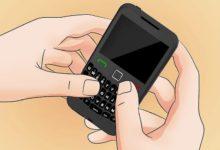 Photo of Reddito di cittadinanza: inviati sms per integrare le domande presentate a marzo 2019