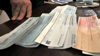 Photo of Riciclaggio per chi monetizza assegni di soggetti terzi sul proprio conto corrente bancario