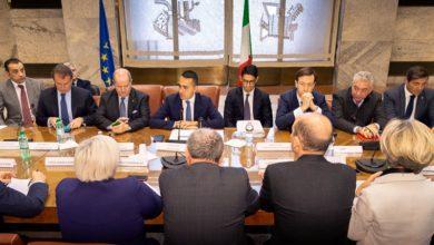 Si è svolto l'11 dicembre il primo incontro tra il Ministro dello sviluppo economico Luigi Di Maio e il mondo delle piccole e medie imprese